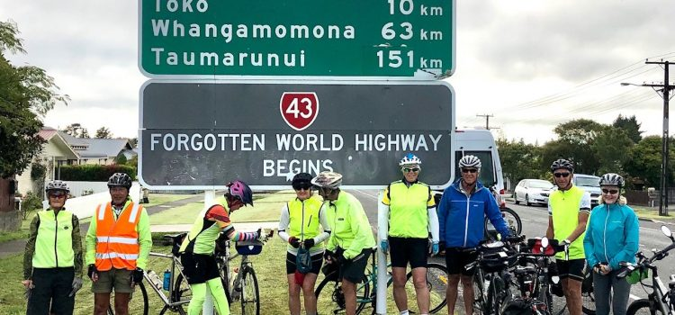 Forgotten World Highway Tour March 8 – 17 2021
